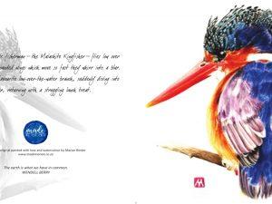 Malachite Kingfisher Card RR_MadeMarian